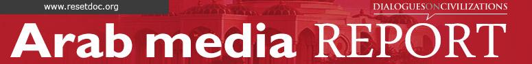 Arab Media Report