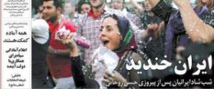 Iranpress_