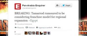 @arabiaenquirer