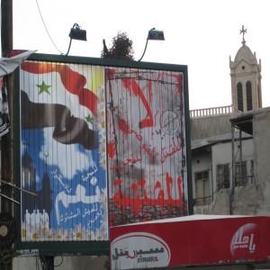 Cartellone della campagna pubblicitaria per promuovere l'unità nazionale dopo le prime manifestazioni anti regime del 2011, Damasco 2011.
