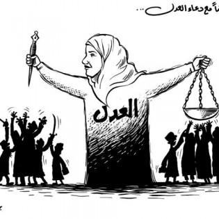 13. In solidarietà a Dooa al Adl