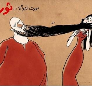 5. La voce delle donne della rivoluzione - Doaa el Adl -