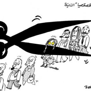 "7. La Repubblica ""recidente"" seconda - Doaa el Adl -"
