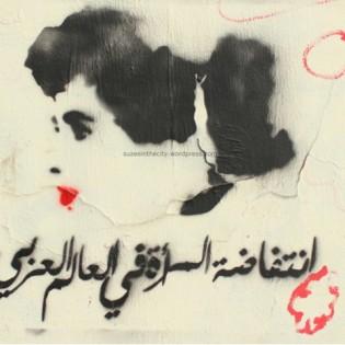 """18. Stencil che ripropone il logo della campagna """"Intifadat al-mar'a fi'l-alam al-'arabi"""", la rivolta delle donne nel mondo arabo"""