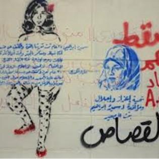 22. : Aliaa Elmahdy e Samira Ibrahim, Qasr el Nil, Il Cairo. La scritta sul corpo di Alia, a sinistra, recita: Samira Ibrahim: 25 anni di età, è stata spogliata con forza e sottoposta a test di verginità di fronte a ufficiali e soldati dell'esercito, ma non ha rifiutato di vendicare la sua dignità e ha portato la sua causa davanti a un tribunale egiziano:  non c'era nessun interesse, nessun pubblico, nessun media e nessuno ad ascoltare.  Aliaa Elmahdy: 20 anni di età, ha messo a nudo ed esposto il suo corpo secondo la sua volontà.Folle e media hanno iniziato a parlare di ei: circa tre milioni di persone hanno visto la sua foto e non meno di 50 articoli e numerose trasmissioni televisive su di lei.