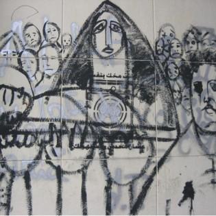 26. Madre del martire