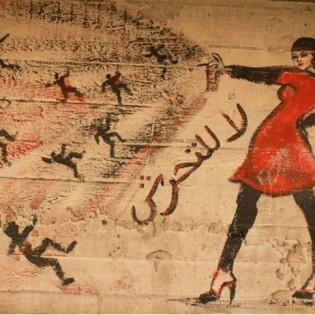 31. The empowered revolutionary woman, Imam Salama, Il cairo -  Amr Nazeer -