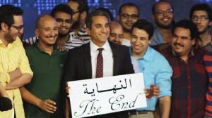 bassem the end
