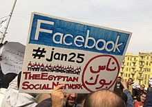 220px-2011_Egyptian_protests_Facebook_&_jan25_card