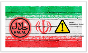 Iran-Halal-Internet