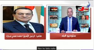 Mubarak innocente