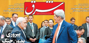 rassegna iran_amr