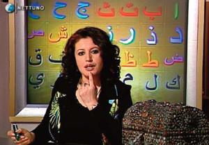 9_br_Learn_Arab